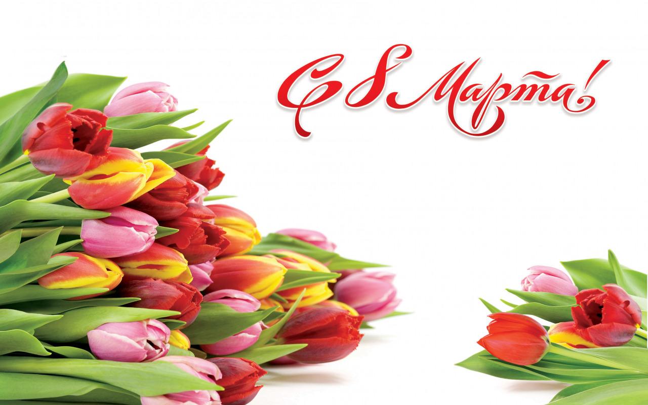 Праздником весны поздравление в прозе